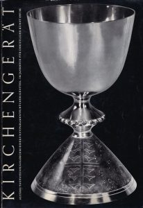 Jahrbuch für christliche Kunst 1957/58